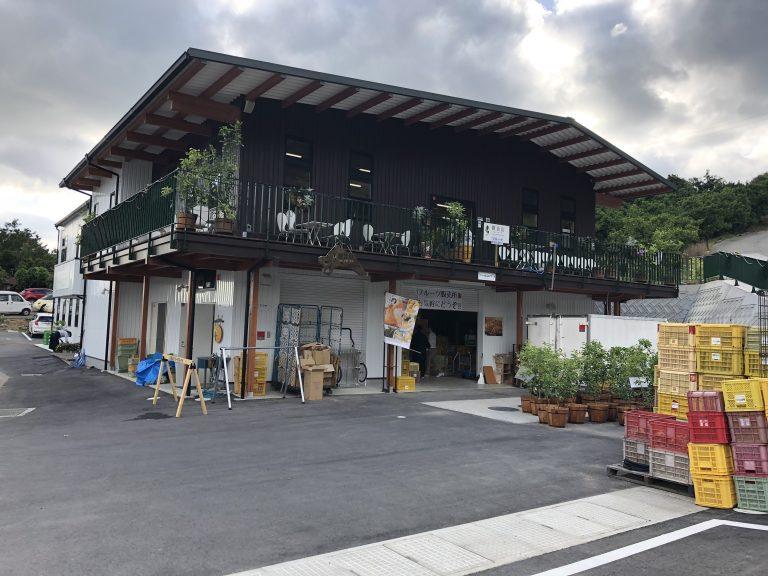 和歌山に豪華フルーツパフェを食べに行こう