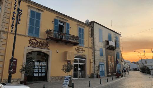 【ラルナカのおすすめホテル】Alkisti City Hotel